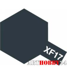 81717 XF-17 Sea Blue (Морская синяя)