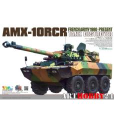 FRENCH ARMY AMX-10RCR TANK DESTROYER