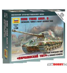 "6204 Тяжелый немецкий танк ""Королевский тигр"" 1:100"