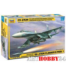 7295 Российский многоцелевой истребитель Су-27СМ