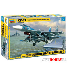 7297 Самолёт Су-33