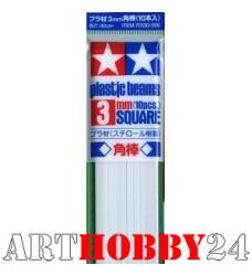 Пластиковые стержни 3х3мм 40см (10шт)