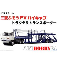 24TR-01 Fuso FV High Cab Transporter