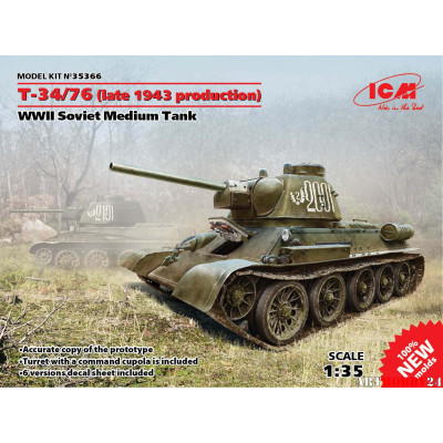 35366 Т-34/76 (производства конца 1943 г.)