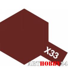 81533 X-33 Bronze (Бронзовая) акрил