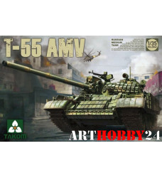 2042 Russian Medium Tank T-55 AMV