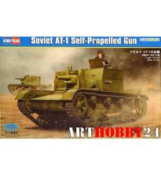 82499 Советская САУ АТ-1