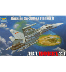 01659 Su-30MKK Flanker G