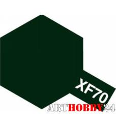 80370 XF-70 Dark Green 2 (I J N) (Япон.темно-зеленая 2)