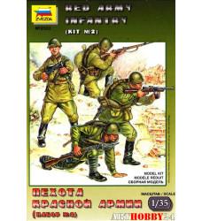 3502 Пехота Красной Армии N2