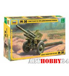 3510 Советская 122-мм дивизионная гаубица М-30