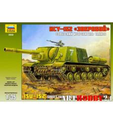 "3532 Самоходка ""ИСУ-152"""