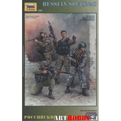 3561 Российский спецназ №1