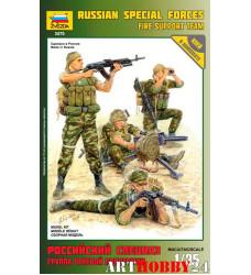 3570 Российский спецназ №2