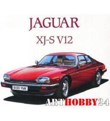 20321 Jaguar XJ-S