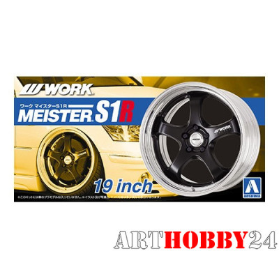 05245 Work Meister S1R 19inch