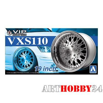 05246 VIP Modular VXS110 19inch