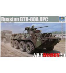 01595 БТР-80А АПЦ