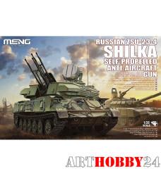 TS-023 Russian ZSU-23-4 Shilka anti-aircraft gun