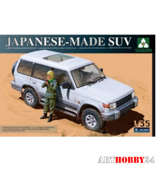 2007 Japanese-Made SUV
