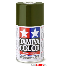 85002 TS-2 Dark Green (Темно-зеленая)