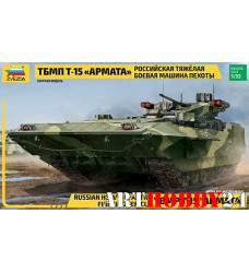 "3681 Российская тяжелая боевая машина пехоты ТБМПТ Т-15 ""Армата"""