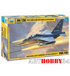 "4821 Российский легкий штурмовик ""Як-130"""