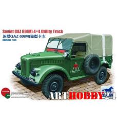 CB35096 GAZ Soviet 69(M) 4x4 Utility Truck