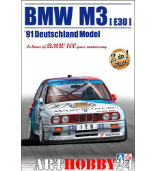 B24007 BMW M3 E30 1991 Deutschland Year Champion