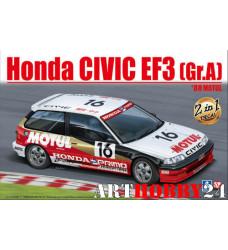 B24009 Honda Civic EF3 1988 MOTUL