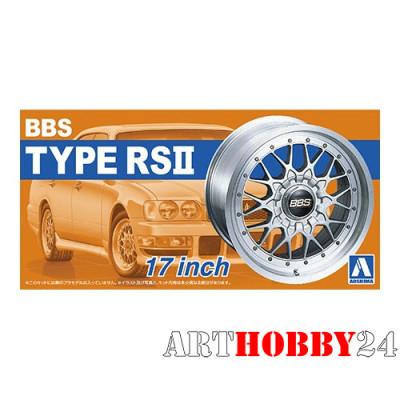 05241 BBS RSII 17inch