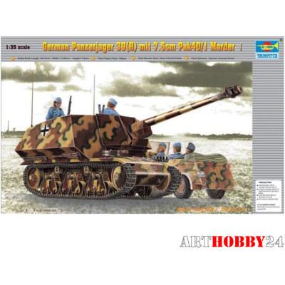 """00354 САУ 75 мм. РАК-40/1 """"Мардер"""""""