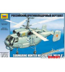 7214 Российский противолодочный вертолет