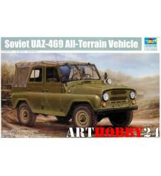 02327 Советский автомобиль УАЗ-469
