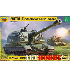 3630 САУ МСТА-С Российская 152-мм гаубица