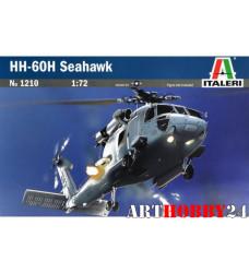 1210 HH-60H SeaHawk