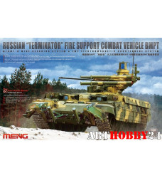 """TS-010 """"Terminator"""" Fire Support Combat Vechicle"""