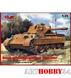 35571 Beobahtungspanzer Panter - Германский подвижный АНП