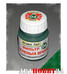 F04 Зелёный якрий