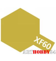 80360 ХF-60 Dark Yellow (Темно-желтая)