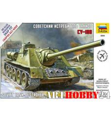 "5044 Советская САУ ""СУ-100"""