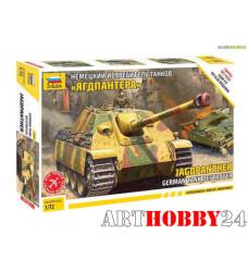 """5042 Немецкий истребитель танков """"Ягдпантера"""""""