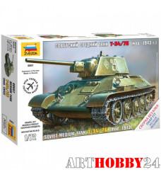 5001 Советский средний танк Т-34/76 (мод. 1943 г.)