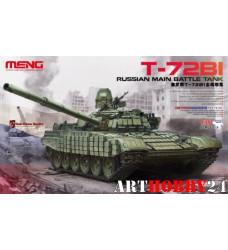 TS-033 Russian main battle tank T-72B1