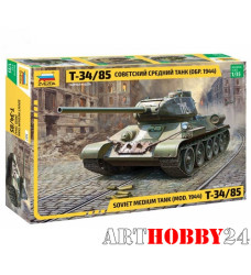 """3687 Советский средний танк """"Т-34/85"""" (обр.1944)"""