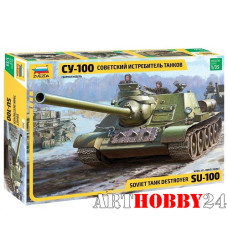 """3688 Советский истребитель танков """"СУ-100"""""""
