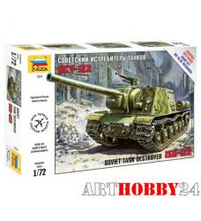 5054 Советский истребитель танков ИСУ-122