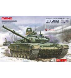 TS-028 Russian Main Battle Tank T-72B3