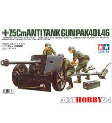 35047 7.5cm AntiTank Gun PAK40/L46