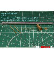 Комплект стволов и пулеметов для ИС-7